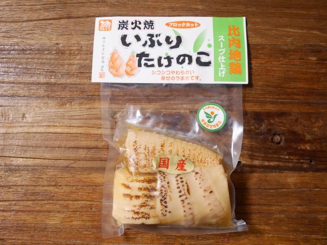 マルイシ食品の炭火焼いぶりたけのこ(比内地鶏スープ仕上げ)