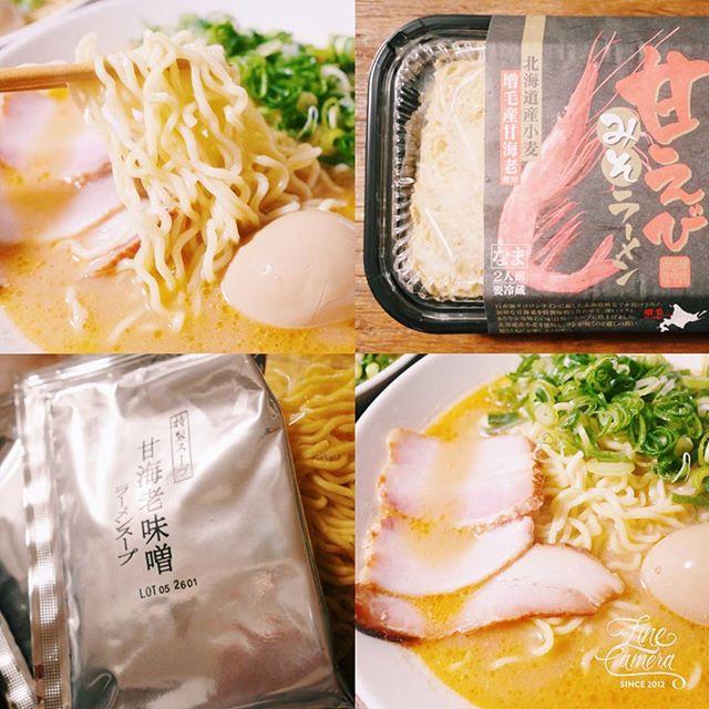 甘えび味噌ラーメン/田中商店これすごいえびだった!