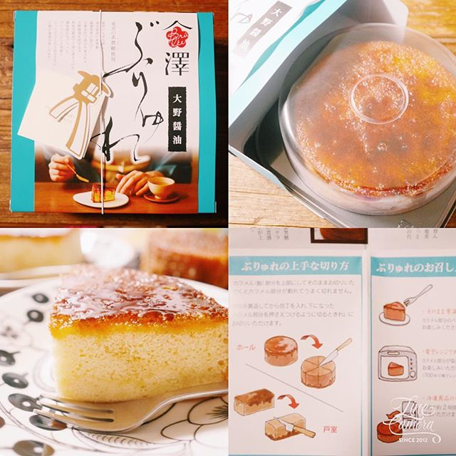 金澤ぶりゅれ(大野醤油)/金澤プレミナンス カラメルが硬めなので裏返して包丁で一気に切りますよ。