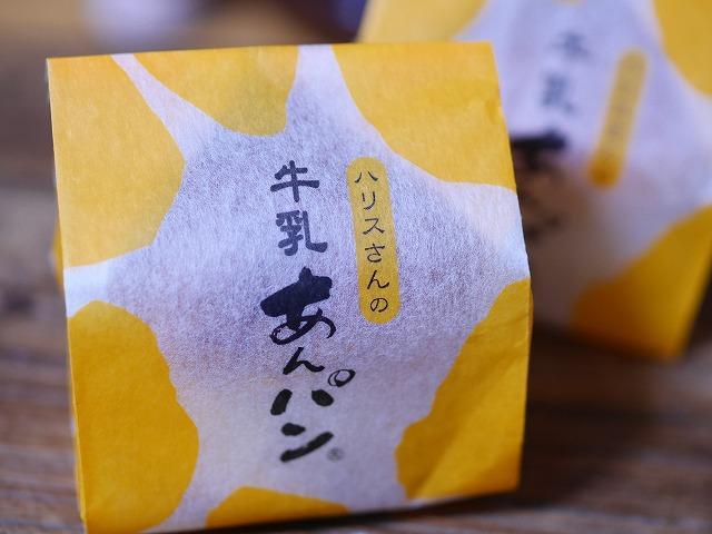 下田平井製菓の一番人気は「ハリスさんの牛乳あんパン」