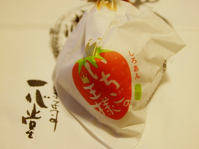 1月5日は「いちごの日」一心堂「いちごの王様大福(白餡)」がジューシーでみずみずしいイチゴの味が広がります。