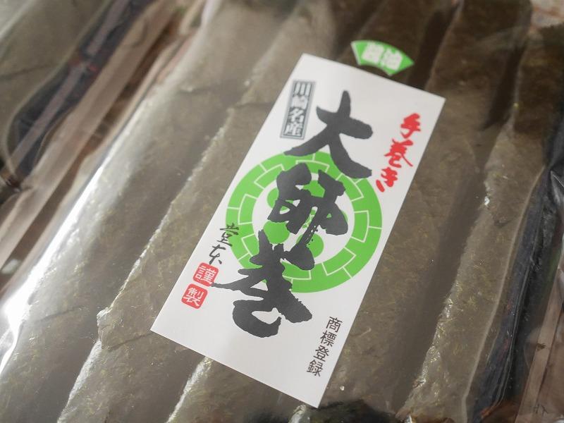 川崎名産、堂本の「手巻き大師巻」厚みのある海苔とサクサク食感