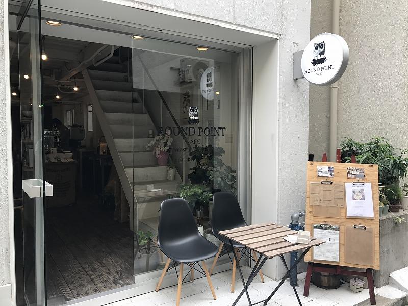 神戸元町、「ラウンドポイントカフェ」でチーズたっぷりモーニング