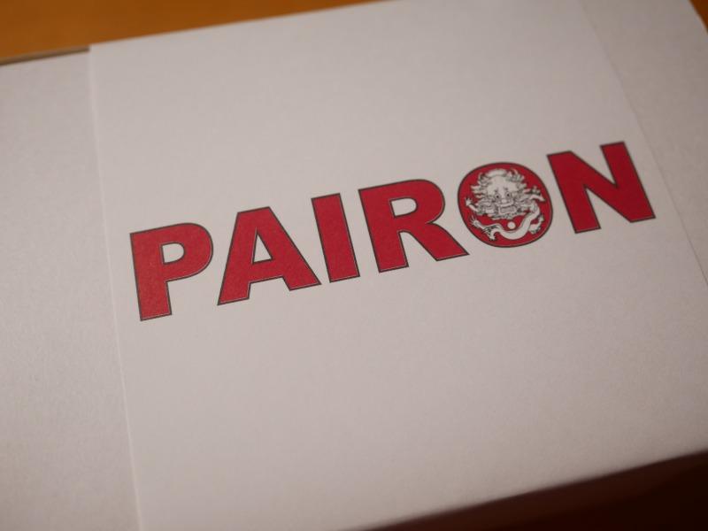PAIRON (パイロン)もちもちのシナモン香る台湾水餃子