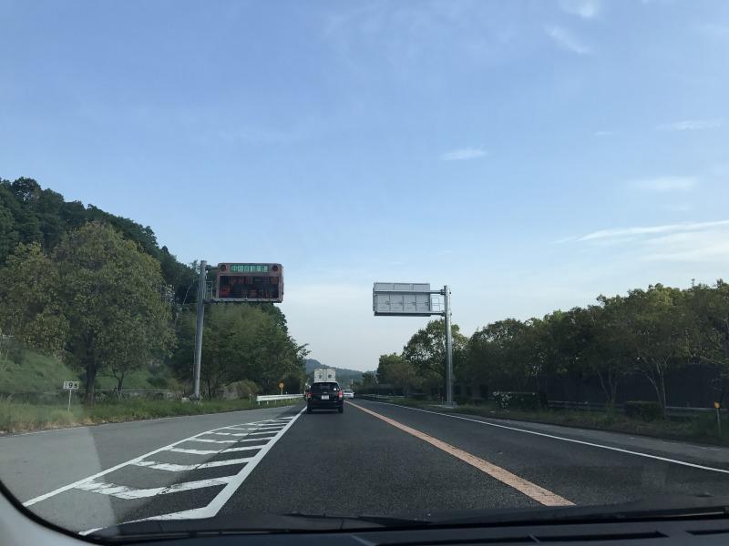 出発!赤松パーキングリア/父娘鳥取島根旅行No.01