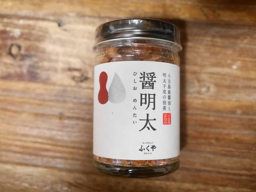 ごはんのおとも。小豆島の醤油と明太子の名店のコラボ「醤明太(ひしおめんたい)」がご飯がすすんで止まらない!